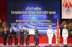 Radio The Voice of Vietnam marks 70th establishment anniversary