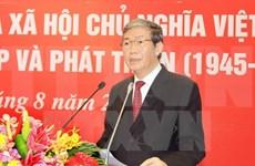 Vietnam-Germany talks on global, regional integration