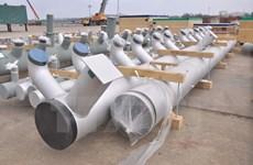 Doosan Vina sends core power plant component to US