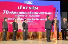 Vietnam News Agency marks 70th founding anniversary
