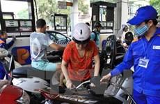 Ministry announces petrol price cut