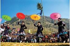 Vietnam heritage photo exhibition opens in Binh Thuan
