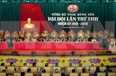 Hung Yen province convenes 18th Party Congress