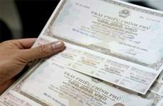 Bank sells 244 million USD of 3, 5, 10-year bonds
