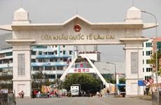 Lao Cai, China's Yunnan province bolster trade partnership