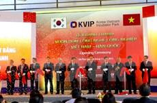 Vietnam-RoK industrial technology incubator inaugurated