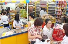 Retail faces tough competitors