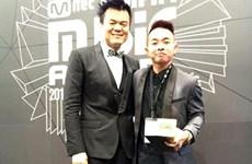 Vietnamese artists win big at MAMA awards