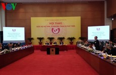 Workshop reviews NA's 70-year formation and development