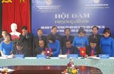 Vietnam – Laos Youth friendship exchange held in Dien Bien