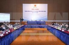 Workshop looks to raise awareness of ASEAN Community