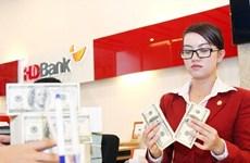 State Bank adjusts USD exchange rate