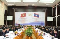 Vietnam-Laos intergovernmental committee holds 38th meeting