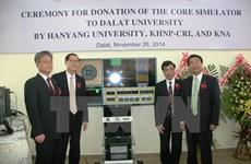 RoK aids equipment for Vietnamese university