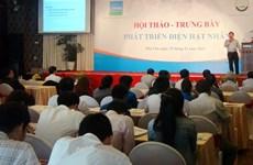 Workshop highlights nuclear development in Vietnam