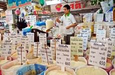 Thailand develops strategies to make most of AEC