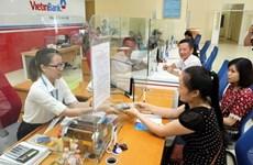 Vietinbank, PG Bank could merge in first quarter 2016