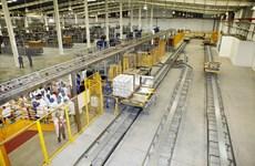 SCIC continues divestment, restructuring of enterprises