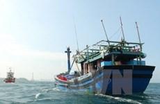 Vietnamese fishermen rescued in Myanmar