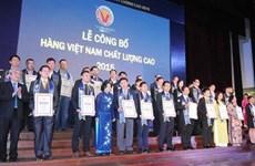 Vietnamese firms win high-quality award