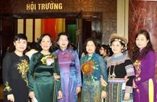 Communication critical to enhancing women's political participation