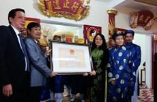 Tien Y temple gets historical relic status
