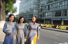 Vietnamese women promote traditions