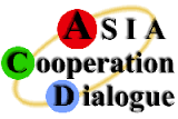 Thailand to host Asia Cooperation Dialogue Ministerial Meeting