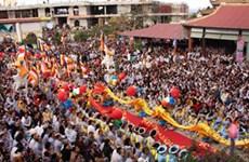 Da Nang to hold Quan The Am Festival