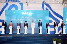 Work begins on FLC resort in Quang Ninh