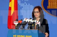 Unilateral activities off Tonkin Gulf avoided: spokesperson