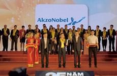 AkzoNobel wins Rong Vang award for 3rd year