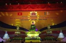 Ninh Binh holds ceremony to worship massive jade Buddha