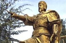 Seminar honours principles of important Tran Dynasty figures