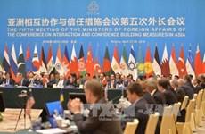 Vietnam calls for constructive dialogue to build confidence