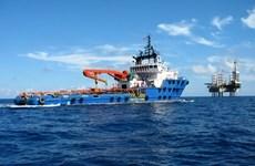 Maritime authorities warn on piracy