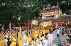Greetings to Thua Thien-Hue Buddhists on Buddha's birthday