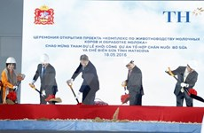 TH True Milk kicks off dairy project in Russia