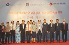 Vietnam, RoK hold copyright forum