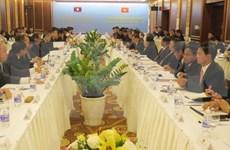 Vietnam, Laos review border management