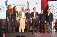 Yen's Life named top film at festival