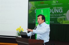 Seminar on use of IT for agriculture