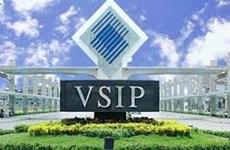 HCM City to host Vietnam-Singapore Business Forum