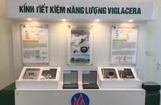 Vietnam's first energy-efficient glass factory opens