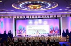 ASEAN economic ministers meet in Vientiane