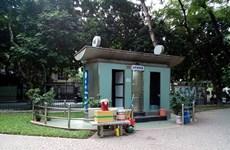 Hanoi to build 1,000 public toilets