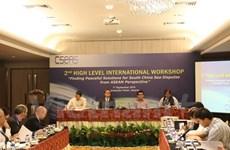 Seminar seeks peaceful solution to East Sea dispute