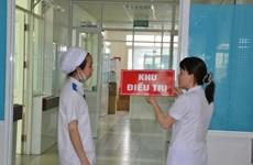 HCM City, Binh Duong urged to take measures against Zika virus