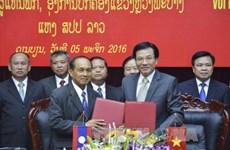 Lao localities seek more cooperation with Dien Bien