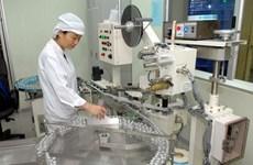 Da Nang to build technology incubator